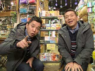 上田晋也「サイン入りの本が古本屋に…」海砂利水魚時代の爆笑秘話を告白