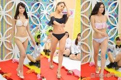 「モデルプレスナイト」トレンドの水着ショーが展開 (C)モデルプレス
