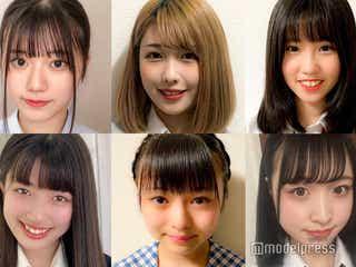 「女子高生ミスコン2020」北海道・東北エリアの候補者公開 投票スタート<日本一かわいい女子高生>