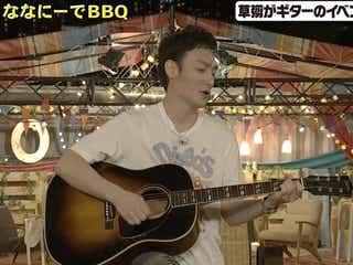 """草なぎ剛、""""ギターはっぴょう会""""開催へ 奥田民生・MIYAVIらに直接出演交渉の結果は?"""