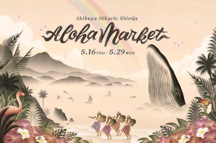 渋谷ヒカリエ ShinQs Aloha Market(提供写真)
