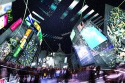 """TOKYO""テーマの体験型アート展が台湾進出、作品エリア増設でバージョンアップ"