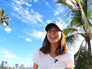 SHIHO、ハワイ移住して一番の変化を明かす