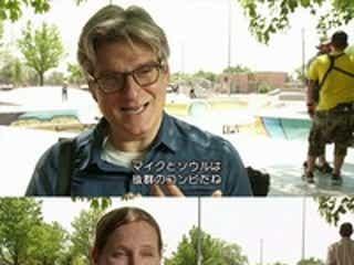 マイク、ソウルも語る! 『ベター・コール・ソウル』特典映像の一部を公開