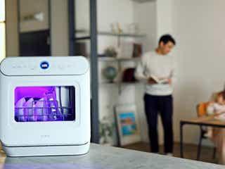 食洗機はお皿を洗うだけじゃない!マスクや持ち物の除菌ができる優れもの。工事不要で自動でドアが開き自然乾燥も可能
