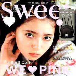 齋藤飛鳥「Sweet」2020年5月号(C)Fujisan Magazine Service Co., Ltd. All Rights Reserved.
