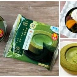 【ファミマ】人気の上林春松本店監修の新作抹茶スイーツが旨し