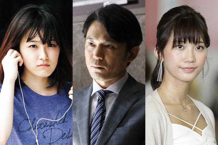 (左から)大後寿々花、岡田義徳、小倉優香(C)フジテレビ