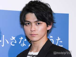 眞栄田郷敦、役者デビューで兄・新田真剣佑がかけた言葉とは?「背中を押してくれた」<小さな恋のうた>