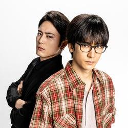 Hey! Say! JUMP中島裕翔、主演ドラマで実写化 間宮祥太朗と5年ぶり4度目共演<僕はどこから>