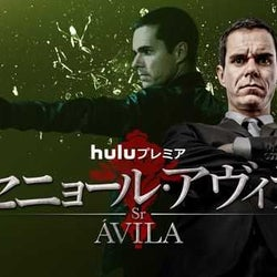 【Hulu6月配信作品】『ドクター・フー』最新シーズンなど日本上陸!