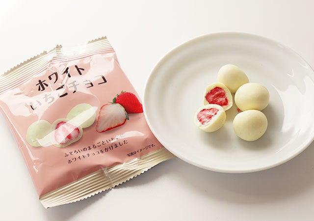 ダイソー いちごチョコ ホワイト 4粒