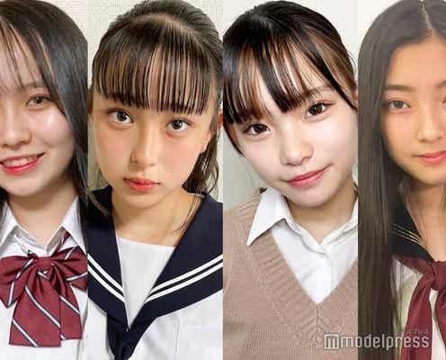 【中間速報】「JCミスコン2021」東日本Bブロック、暫定上位4人を発表<日本一かわいい中学生>