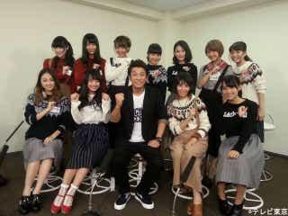 "SUPER☆GiRLSが""ワンチャン""で一流アイドルを目指す新番組がスタート"