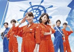 桜田通、ボイメン勇翔ら追加キャスト発表 飯豊まりえ&武田玲奈W主演ドラマ「マジで航海してます。」