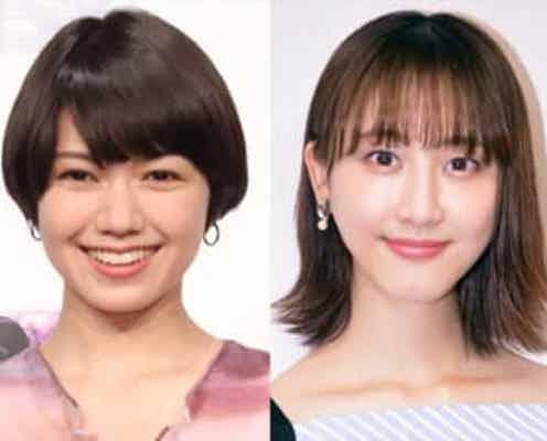 二階堂ふみ&松井玲奈、『プロミス・シンデレラ』劇中では見られない仲良しショット