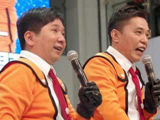 爆問・太田、田中の仕事復帰に喜びと愚痴 「おっさんがイチャイチャしてる」