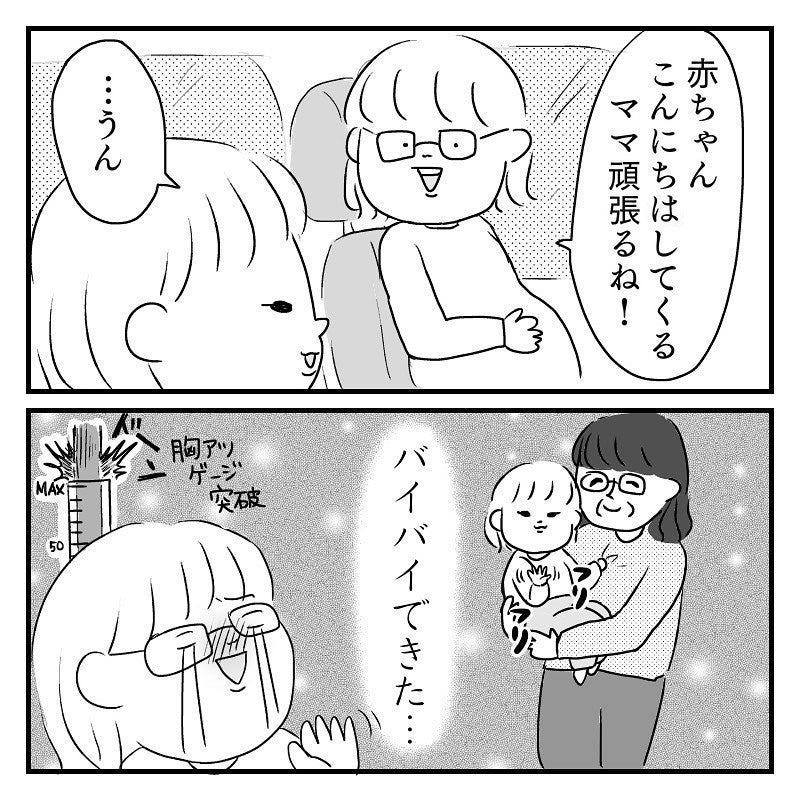 口 センチ 何 子宮 出産
