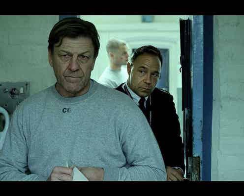 【お先見】ショーン・ビーン&スティーヴン・グレアムら英国俳優が魅せるリアルな刑務所ドラマ『Time』