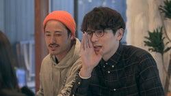 貴之、至恩「TERRACE HOUSE OPENING NEW DOORS」10th WEEK(C)フジテレビ/イースト・エンタテインメント