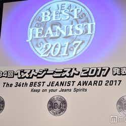 「ベストジーニスト2017」発表会 (C)モデルプレス