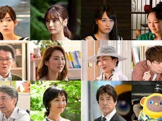 松岡茉優・三浦春馬さん出演ドラマ「おカネの切れ目が恋のはじまり」キャスト発表 主題歌はMr.Children