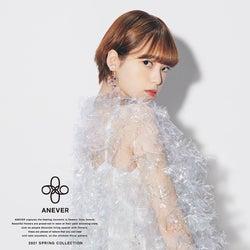 平手友梨奈、しなやかダンスで魅了 自然の美しさを表現した「ANEVER」動画公開