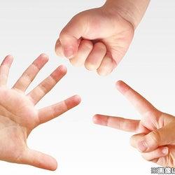 松本潤、大親友・松田翔太と企画史上最高額の自腹じゃんけん!勝敗は…!?『嵐にしやがれ』