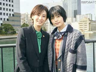 北川景子、映画『さんかく窓の外側は夜』出演決定!平手友梨奈と仲睦まじい様子も公開