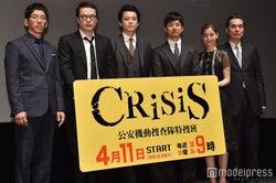 「CRISIS」制作発表会見より(左から)野間口徹、田中哲司、小栗旬、西島秀俊、新木優子、長塚京三(C)モデルプレス