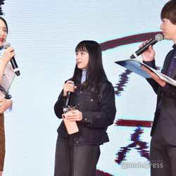 (左から)めがね、マリナ、大倉士門(C)モデルプレス