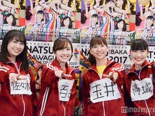 """""""4人体制""""ももクロ、初の東京ドーム公演を発表 初のベストアルバムも発売"""