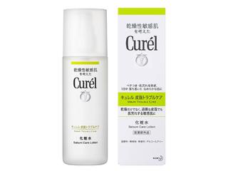 【オイリー肌・乾燥肌別】おすすめの化粧水まとめ 肌に合ったアイテムでしっかりケア!