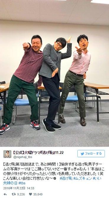 (左から)古田新太、星野源、藤井隆/『逃げるは恥だが役に立つ』公式Twitterより