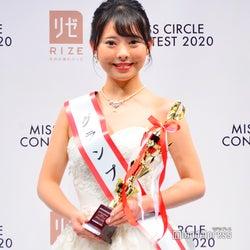 「MISS CIRCLE CONTEST 2020」グランプリ・森明日香さん(C)モデルプレス