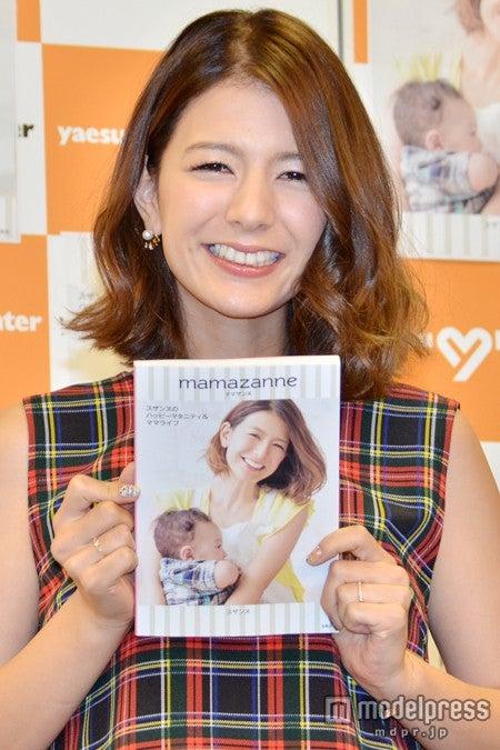 書籍「mamazanne(ママザンヌ)」(宝島社、2014年8月7日発売)で、育児生活を幸せいっぱいに明かした、スザンヌ