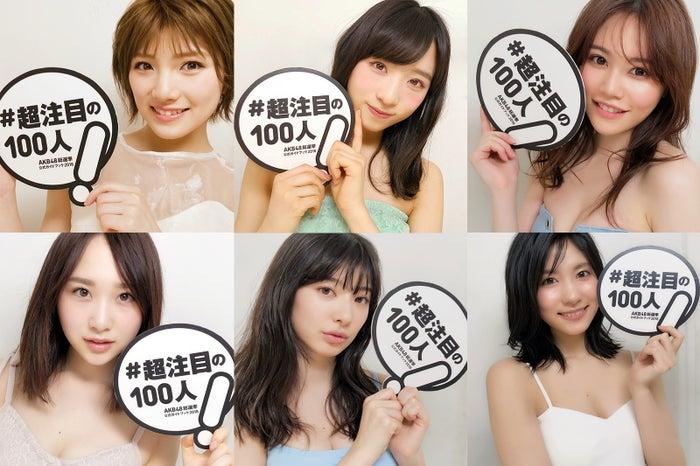 「超注目の100人」オフショット/『AKB48総選挙公式ガイドブック2018』(5月16日発売/講談社)公式ツイッターより