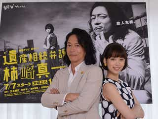 森川葵&三上博史、お互いの印象を明かす「森川に言われたくない(笑)」