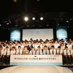 「男子高生ミスターコン2016」候補者84人(C)モデルプレス