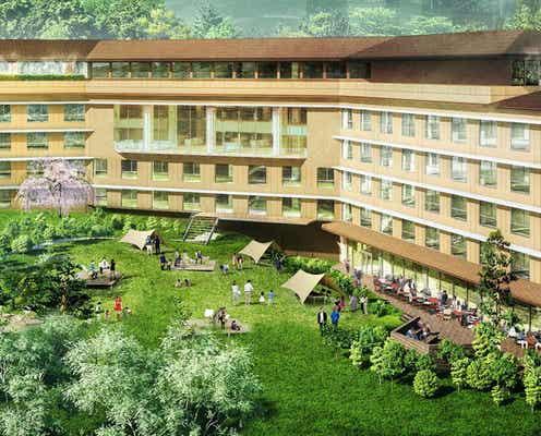 新「箱根ホテル小涌園」2023年7月開業へ、新ホテルに建て替え
