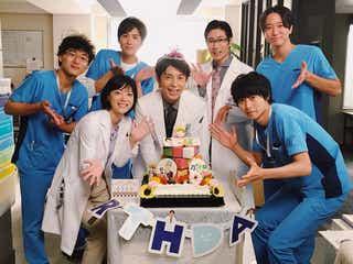 山崎賢人主演ドラマ「グッド・ドクター」メンバー集結 藤木直人へのバースデーケーキに驚きの仕掛け