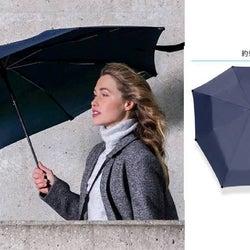 風速100kmでも壊れない!不思議な形で背中が濡れない折りたたみ傘。自動開閉で日傘としても使える