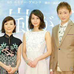舞台「嵐が丘」で共演した(左から)戸田恵子、堀北真希、山本耕史