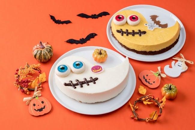 レアチーズのババロア、かぼちゃのババロア/画像提供:スイーツパラダイス