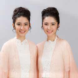 モデルプレス - 双子ハーフタレント鈴木みな・まりあ、ドラマ初出演が決定 歌&ダンスを3か月猛練習<植木等とのぼせもん>