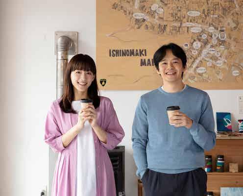 綾瀬はるか、震災舞台ドラマで母親役 池松壮亮と愛の物語<あなたのそばで明日が笑う>