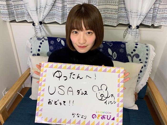 中田花奈(提供写真)