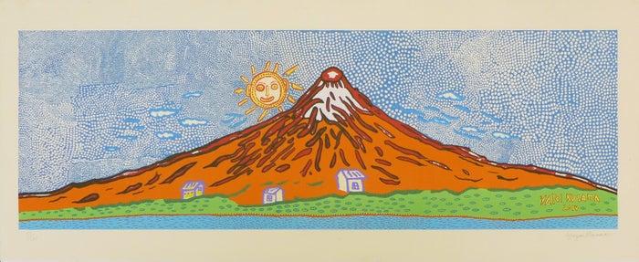 七色の富士 生命は限りもなく、宇宙に燃え上って行く時/画像提供:フォーエバー現代美術館 祇園・京都