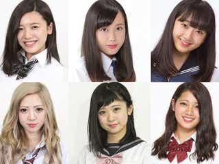 「女子高生ミスコン」中国・四国エリアの候補者を一挙公開 投票スタート<日本一かわいい女子高生>