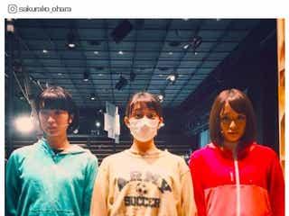 大原櫻子、高畑充希&門脇麦と「わたしたち信号」3ショット公開で歓喜の声「可愛すぎて渡れない」